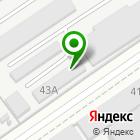 Местоположение компании Кирон-Сервис