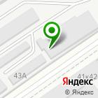 Местоположение компании Авто-Лайф