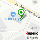Местоположение компании ГЛАЗОВСКИЙ КОМБИКОРМ