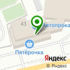 Местоположение компании Федерация страйкбола Пермского края