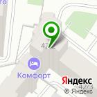 Местоположение компании Воздухотехника, ЗАО