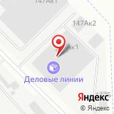Питертракцентр