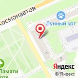 Гараж-Пермь