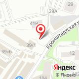 Портал Авто Сервис