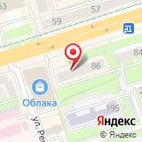 ООО Пермское Долговое Агентство