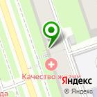 Местоположение компании ЭЛЕКТРОНИКА