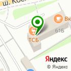 Местоположение компании Алтайский дар