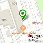 Местоположение компании Пермская Компания Бензоинструмента