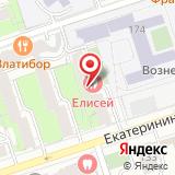 Арбитражный управляющий Шестериков С.М.
