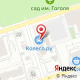 Север Авто Пермь