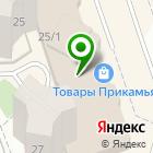 Местоположение компании Vizitkaperm.ru