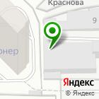 Местоположение компании Феникс Технолоджи Пермь