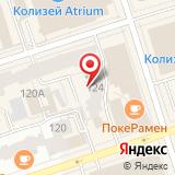 Уральский учебно-методический центр