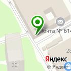 Местоположение компании Фотоцентр
