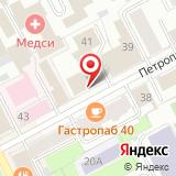 ООО Артекс Технолоджи
