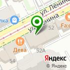 Местоположение компании ПЧЕЛА