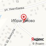 Ибрагимовский фельдшерско-акушерский пункт