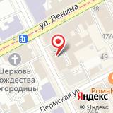 ООО Уральский инновационный форум