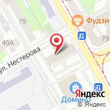 Телефон доверия Управления Федеральной службы РФ по контролю за оборотом наркотиков по Пермскому краю