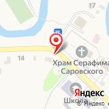 Русско-Юрмашский сельский совет