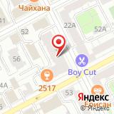 ООО Центр пожарного аудита