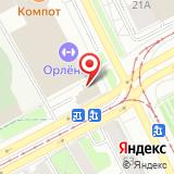 ООО РостФинанс