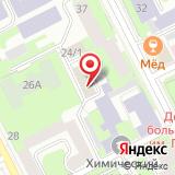 Имущественное казначейство Пермского края