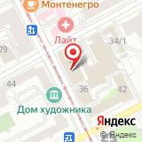 ООО СофтПродукт