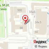 Авипром