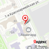 ООО Уральская аудиторская компания