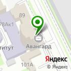 Местоположение компании Гортест Урал