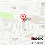 Секвойя Кредит Консолидейшн