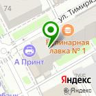 Местоположение компании Plasti Dip Пермь