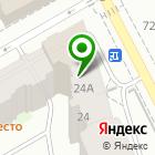 Местоположение компании ИНТЕРСИСТ-Сервис