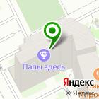 Местоположение компании АКВАРИУМПЕРМЬ.РФ