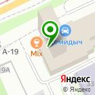 Местоположение компании Камень-Элит