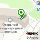 Местоположение компании А-Знак