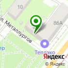 Местоположение компании ТеплЭко