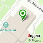 Местоположение компании Фотостудия Сергея Королева