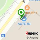 Местоположение компании Алтайское здоровье