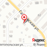 ЗАО Петербургская центральная регистрационная компания