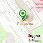 Местоположение компании ПластТек