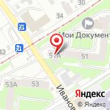 Пермское городское Управление гражданской защиты