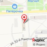 Межмуниципальный отдел МВД России по ЗАТО Звездный