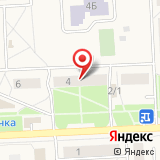 Парикмахерская на ул. Ленина, 4