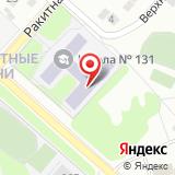 Средняя общеобразовательная школа №131