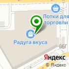 Местоположение компании Сеть магазинов