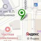 Местоположение компании Lactomin74.ru