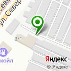 Местоположение компании ДИАГНОСТИКА+