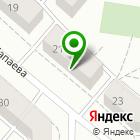 Местоположение компании Адвокатский кабинет Самохиной В.В.